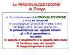 la personalizzazione in europa