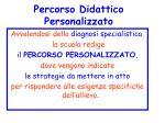 percorso didattico personalizzato