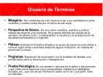glosario de t rminos4