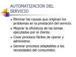 automatizacion del servicio