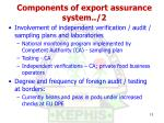 components of export assurance system 2