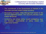 1 3 requirement of developing a market economy with socialist orientation