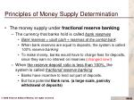 principles of money supply determination2