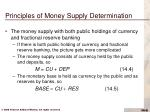 principles of money supply determination5