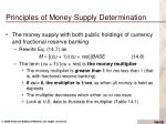 principles of money supply determination7