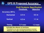 gps iii proposed accuracy