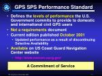 gps sps performance standard