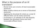 what is the purpose of an al translator