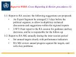 report to who cross reporting review procedures 1