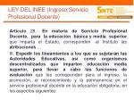 ley del inee ingreso servicio profesional docente
