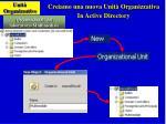 unit organizzative1