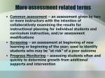 more assessment related terms