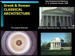 greek roman classical architecture
