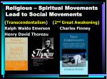 religious spiritual movements lead to social movements