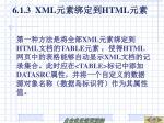 6 1 3 xml html