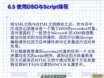 6 5 dso script