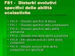 f81 disturbi evolutivi specifici delle abilit scolastiche
