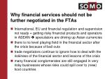 why financial services should not be further negotiated in the ftas
