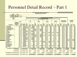personnel detail record part 1