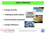 policy alliances