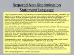 required non discrimination statement language