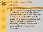 dtt in the context of the unfccc