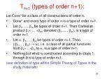 t n 1 types of order n 1