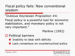 fiscal policy fails new conventional wisdom