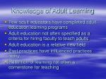 knowledge of adult learning