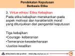 pendekatan keputusan berbasis etika5