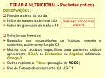 terapia nutricional pacientes cr ticos2