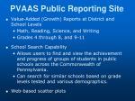 pvaas public reporting site
