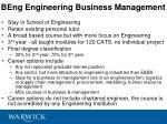 beng engineering business management