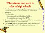 what classes do i need to take in high school