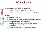 ec funding 3