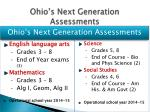 ohio s next generation assessments