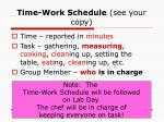 time work schedule see your copy