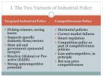 i the two variants of industrial policy