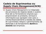 cadeia de suprimentos ou supply chain management scm1