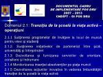 documentul cadru de implementare pos dru 2007 2013 cnd pt oi pos dru