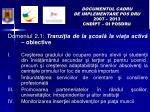 documentul cadru de implementare pos dru 2007 2013 cnd pt oi posdru