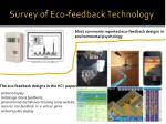 survey of eco feedback technology2