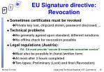 eu signature directive revocation