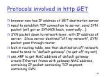 protocols involved in http get1