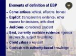 elements of definition of ebp