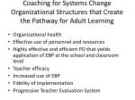 coaching for systems change organizational structures that create the pathway for adult learning