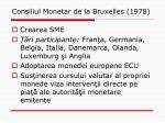 consiliul monetar de la bruxelles 1978