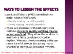 ways to lessen the effects