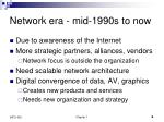 network era mid 1990s to now