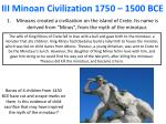 iii minoan civilization 1750 1500 bce